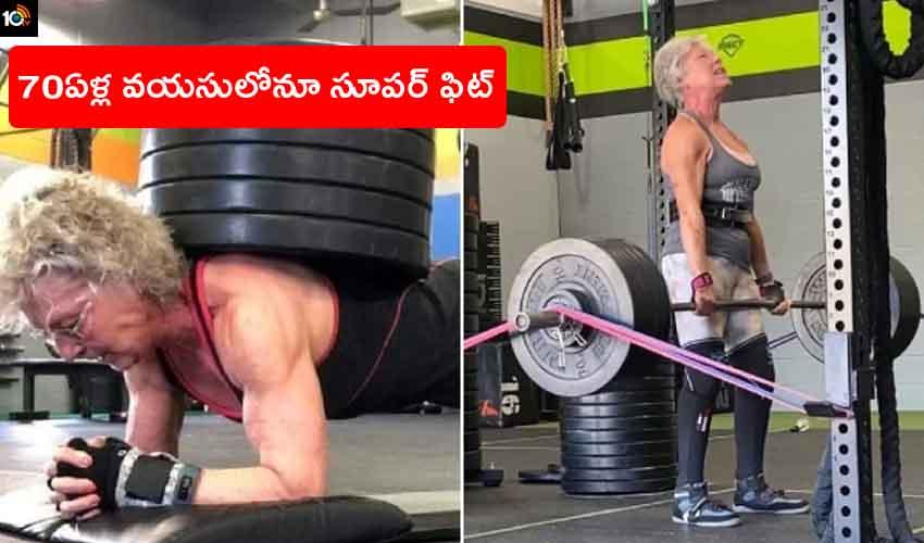 Powerlifting Grandma : 30ఏళ్ల క్రితం కన్నా ఇప్పుడే సూపర్ ఫిట్.. పవర్ లిఫ్టింగ్ గ్రాండ్ మా మేరీ డఫీ