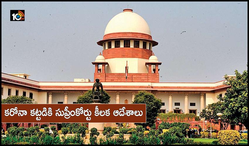 Supreme Court : కరోనా కట్టడికి సుప్రీంకోర్టు కీలక ఆదేశాలు