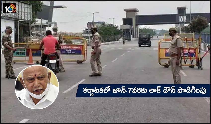 Karnataka Extends Lockdown :కర్ణాటకలో జూన్-7వరకు లాక్ డౌన్ పొడిగింపు