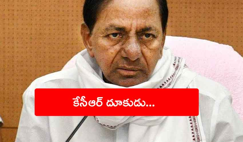 CM KCR : ఓవైపు సుడిగాలి పర్యటనలు, మరోవైపు సహపంక్తి భోజనాలు.. రూటు మార్చిన సీఎం కేసీఆర్