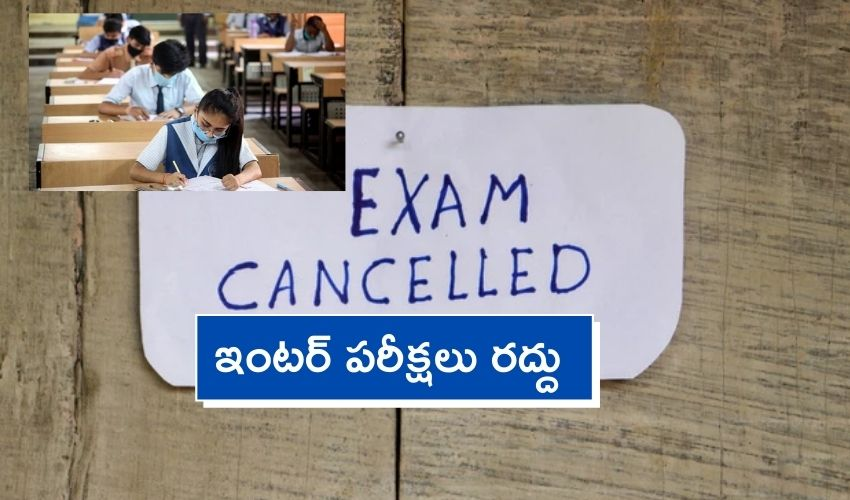 https://10tv.in/national/tamil-nadu-government-has-cancelled-class-12th-exams-233407.html