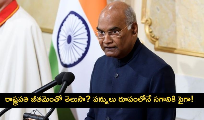 https://10tv.in/national/i-get-rs-5-lakh-per-month-pay-more-than-50-in-taxes-says-president-kovind-243933.html