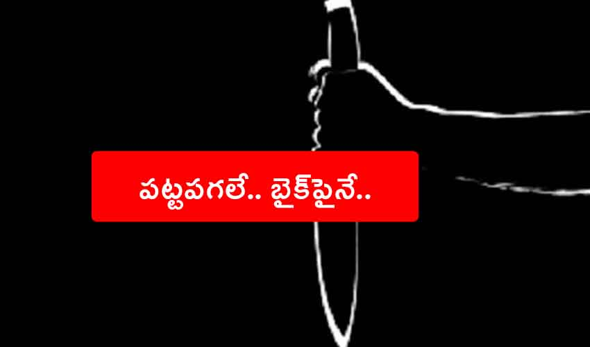 https://10tv.in/crime/27-year-old-murdered-in-broad-daylight-in-hyderabad-233773.html