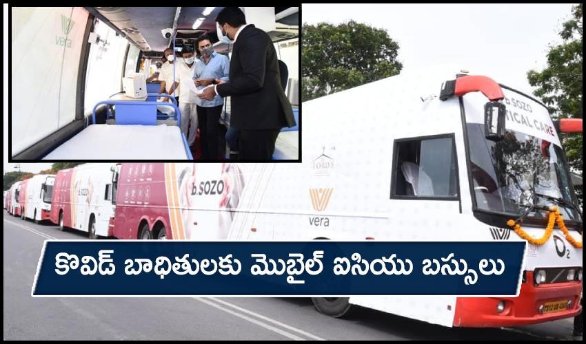 TS Mobile ICU Buses: కొవిడ్ బాధితులకు మొబైల్ ఐసియు బస్సులు