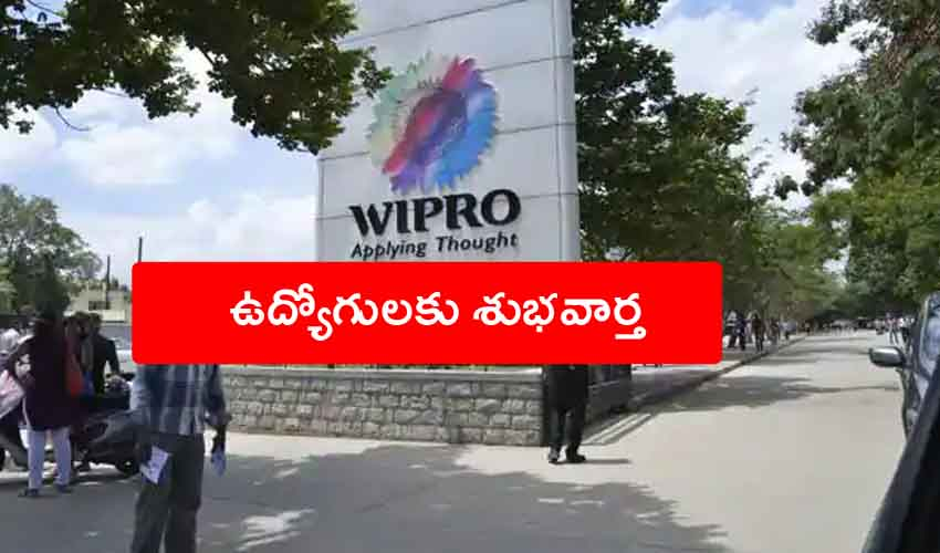 https://10tv.in/national/wipro-hiked-salary-to-its-employees-for-the-second-time-239603.html