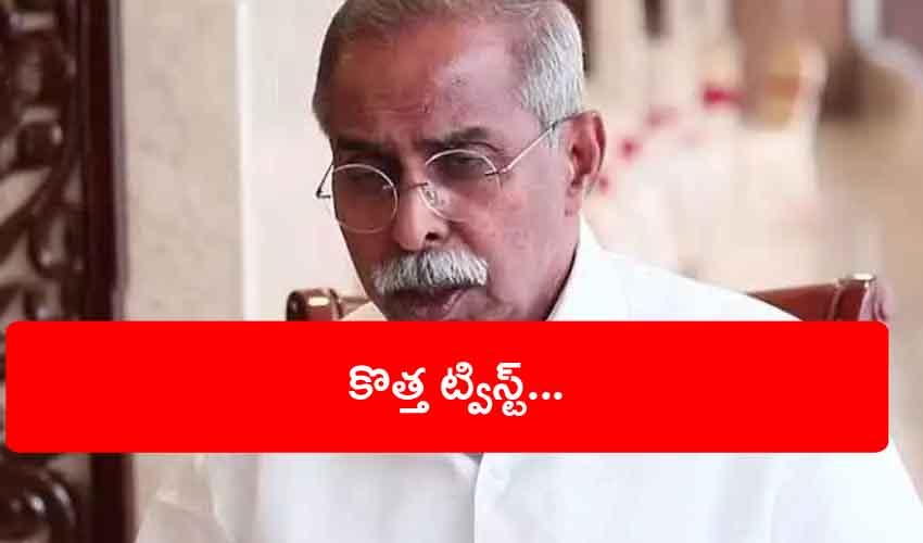 YS Vivekananda Reddy Case : వైఎస్ వివేకా హత్య కేసులో కొత్త ట్విస్ట్..