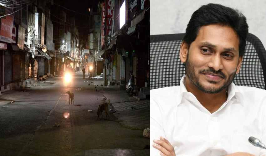 AP Night Curfew : ఏపీలో ఆగస్టు 14వరకు కర్ఫ్యూ కొనసాగింపు