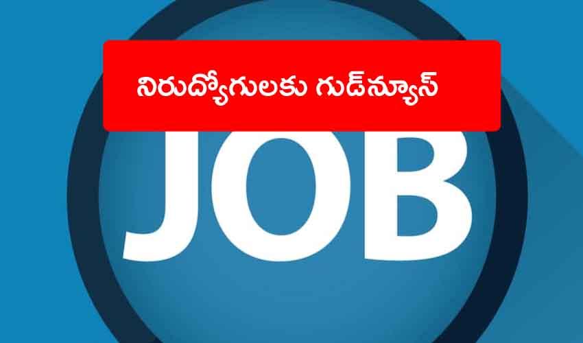 APP Recruitment 2021 : నిరుద్యోగులకు గుడ్ న్యూస్, ఏపీపీ పోస్టులకు నోటిఫికేషన్ విడుదల