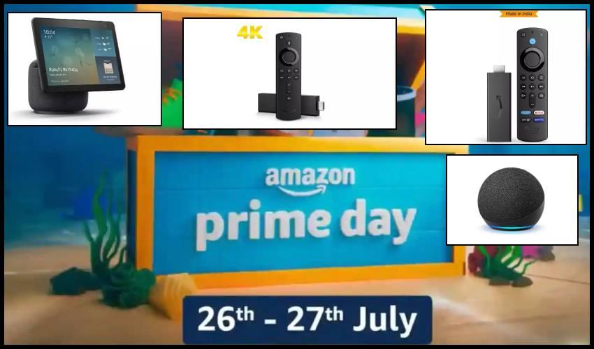 Amazon Prime Day Sale : అమెజాన్ ప్రైమ్డే సేల్లో బెస్ట్ ఆఫర్స్ ఇవే!