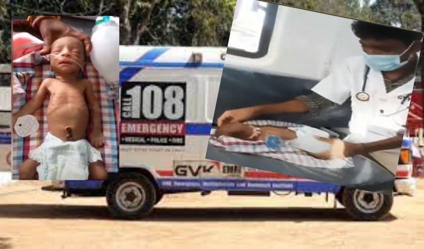 Ambulance : ఆగిన చంటిబిడ్డ గుండె..ఆయువునిచ్చిన 108 సిబ్బంది