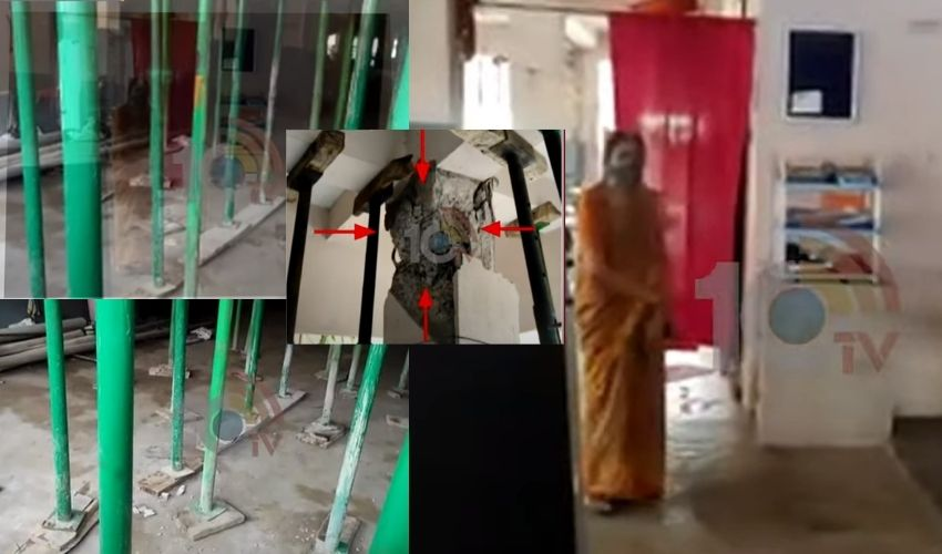 Apartment in danger : కూలిపోయే దశలో అపార్ట్ మెంట్..జాకీలతో నిలబెట్టి జీవిస్తున్న ప్రజలు