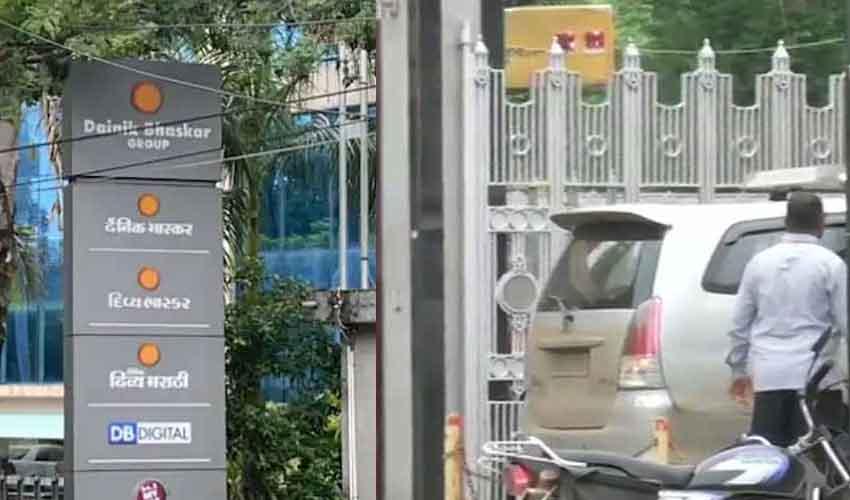 Dainik Bhaskar : దైనిక్ భాస్కర్ మీడియా సంస్థపై ఐటీ రైడ్స్, కీలక పత్రాలు స్వాధీనం