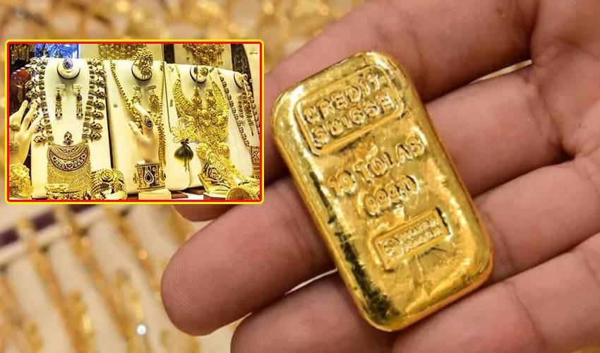 Gold Rates : బంగారం ధరలు.. ఏ నగరంలో ఎంత?