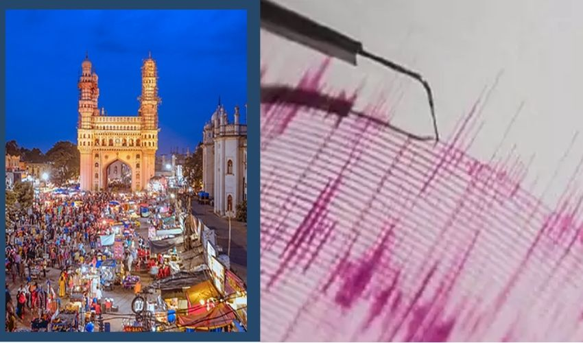 Hyderabad : హైదరాబాద్లో స్వల్ప భూకంపం