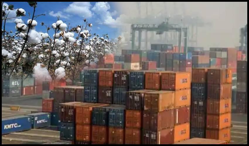 India Agri Exporters : ప్రపంచ వ్యవసాయ ఎగుమతిదారుల టాప్ 10 జాబితాలో భారత్!