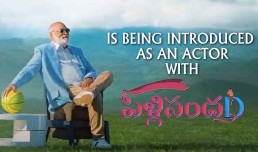 https://10tv.in/movies/darsakendrudu-k-raghavendra-rao-introducing-darsakendrudu-k-raghavendra-rao-as-vashishta-from-pellisandad-257012.html