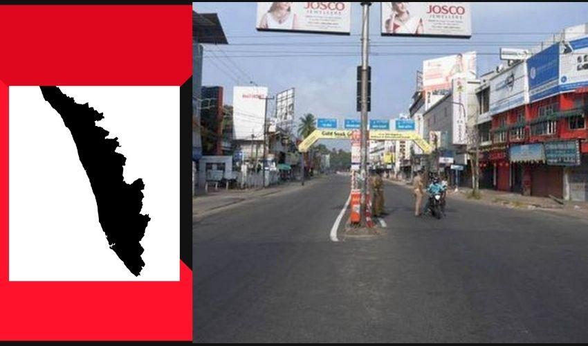 Kerala : కరోనా వర్రీ, కీలక నిర్ణయం తీసుకున్న సర్కార్