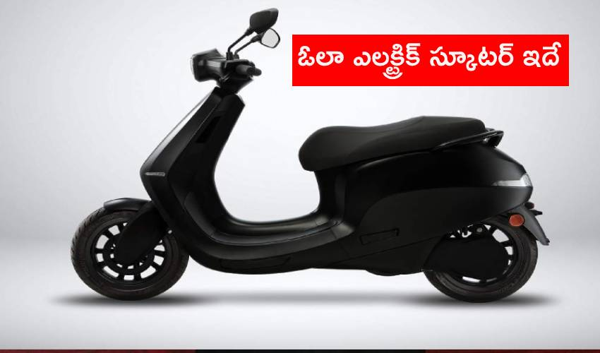 https://10tv.in/national/ola-electric-scooter-test-ride-245703.html