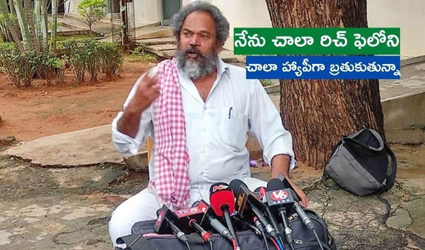 R Narayana Murthy: నేను చాలా రిచ్ ఫెలోని.. చాలా హ్యాపీగా బ్రతుకుతున్నా!
