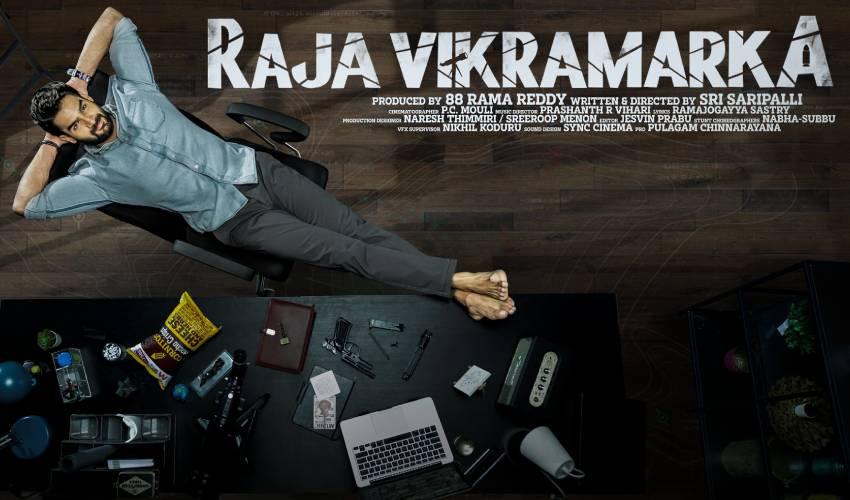 Raja Vikramarka