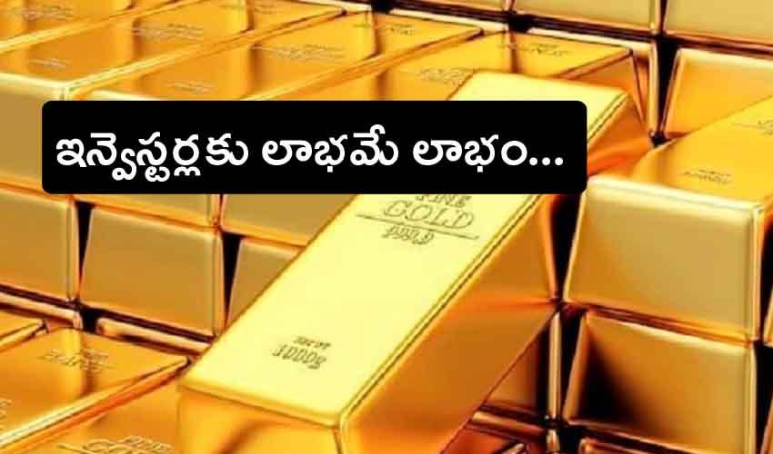 Sovereign Gold Bond Scheme : అదిరిపోయే స్కీమ్.. ఇందులో ఇన్వెస్ట్ చేస్తే లాభాలపై పన్ను పడదు