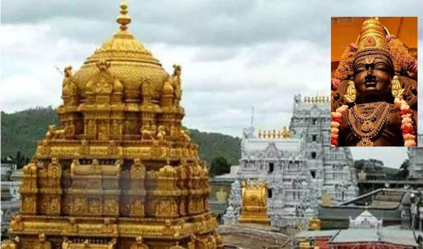 Tirumala : రూ. 300 ప్రత్యేక ప్రవేశ దర్శన టికెట్ల కోటా