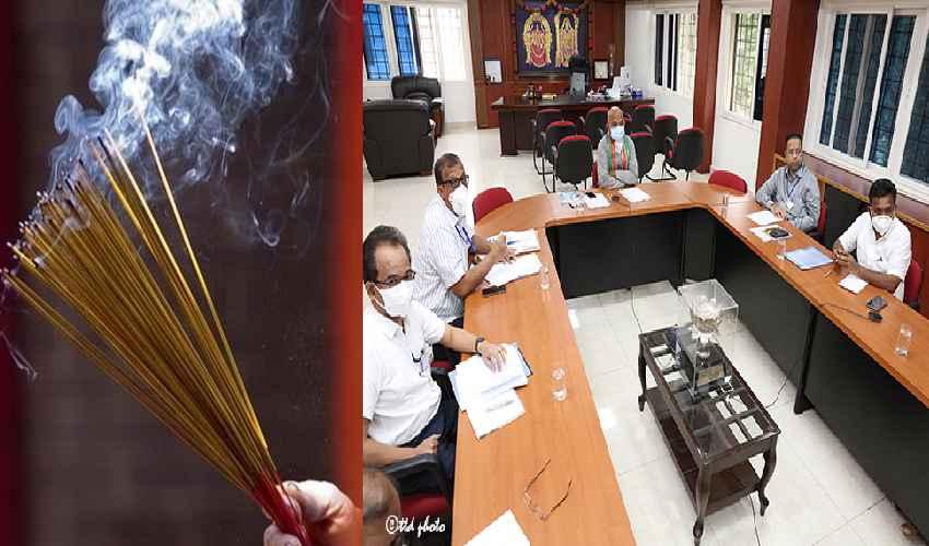 TTD Agarabatti : ఆగస్టు 15 నుంచి మార్కెట్ లోకి టీటీడీ అగరబత్తి…!