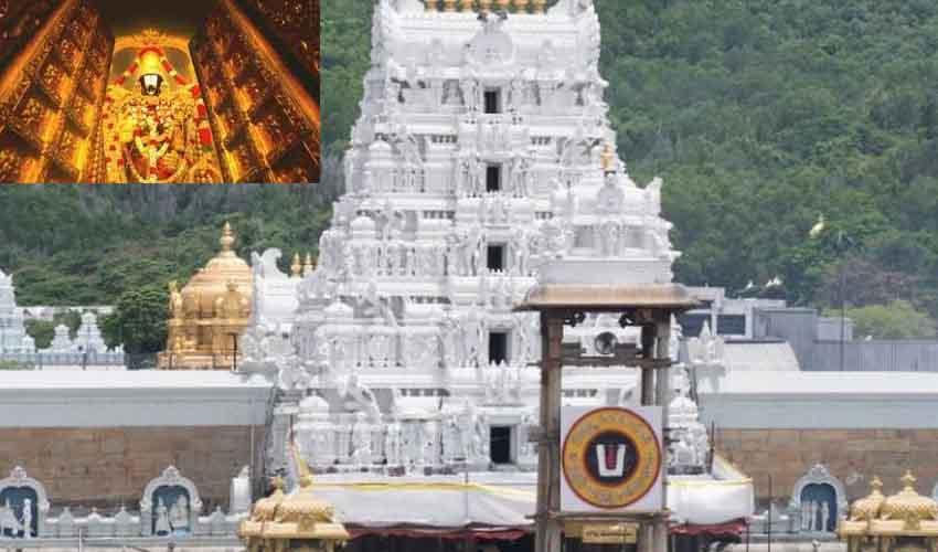 Tirumala Rental Rooms : శ్రీవారి భక్తులకు గుడ్న్యూస్.. మరింత సులభంగా, వేగంగా అద్దె గదులు