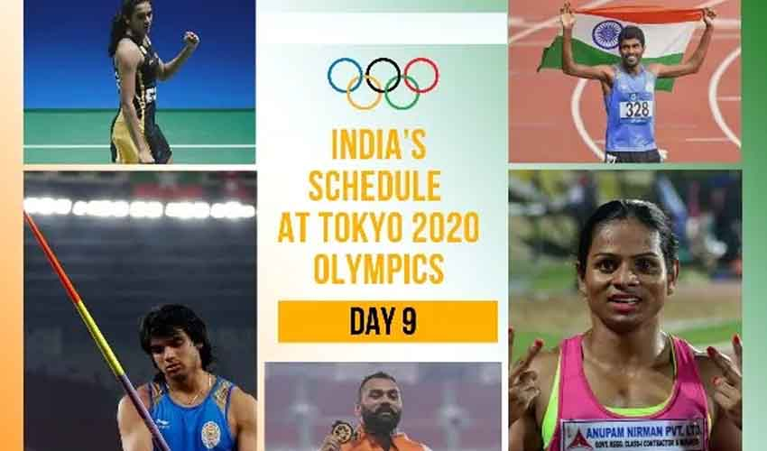 Tokyo Olympics India : జూలై 31 టీమిండియా షెడ్యూల్ ఇదే.. అందరి కళ్లు సింధు పైనే..