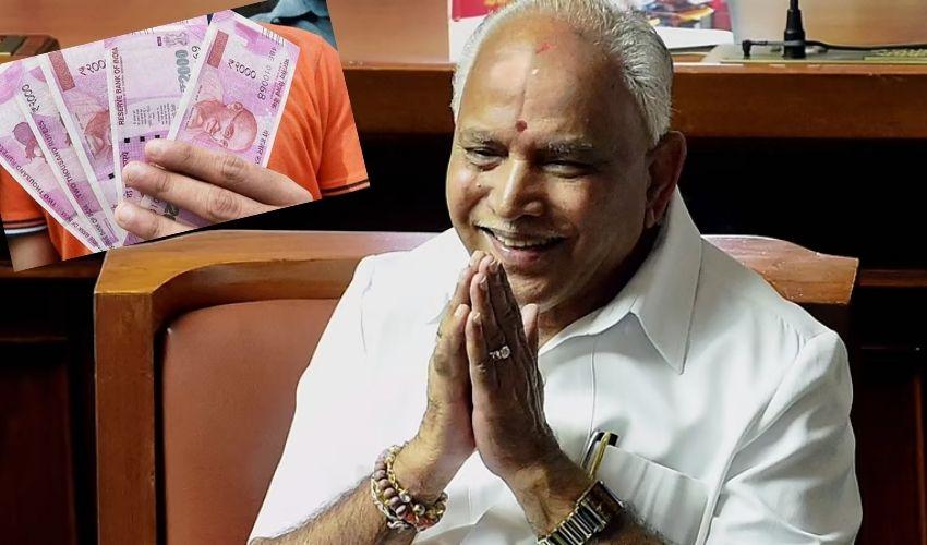 Karnataka : CM గా యడియూరప్ప ఆఖరి ఉత్తర్వులు..ఉద్యోగులకు డీఏ పెంపు