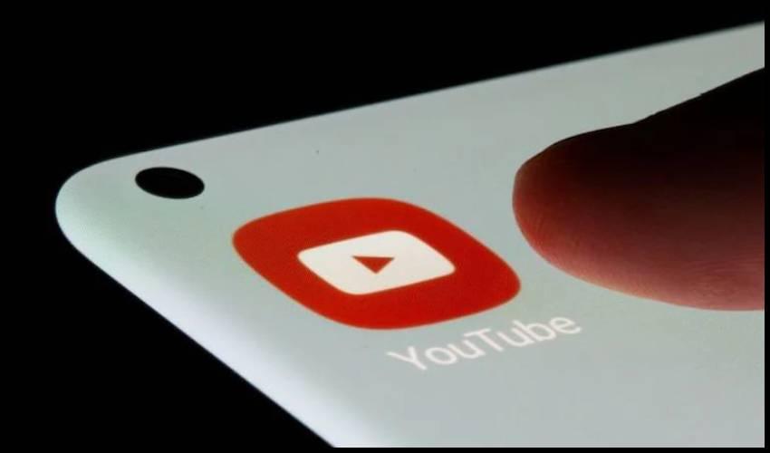 YouTube Android : ప్రపంచ జనాభాను దాటేసిన ఆండ్రాయిడ్ యూట్యూబ్ డౌన్లోడ్స్..!