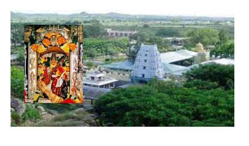 Gnana Saraswati : చదువుల తల్లి…జ్ఞాన సరస్వతి