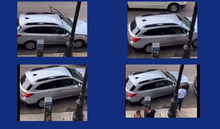 Tight Parking : కారును ఎలా తీశాడో చూడండి, వీడియో వైరల్