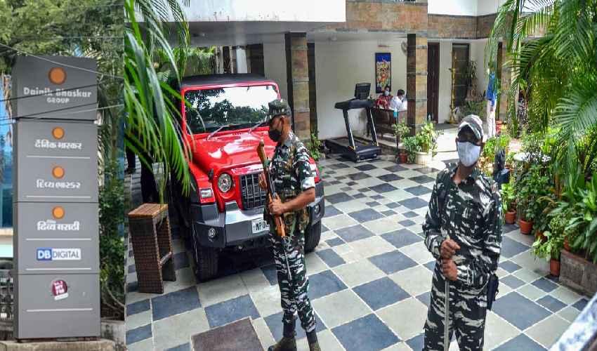 Dainik Bhaskar Group : దైనిక్ భాస్కర్ గ్రూపు రూ. 700 కోట్ల పన్ను ఎగవేత