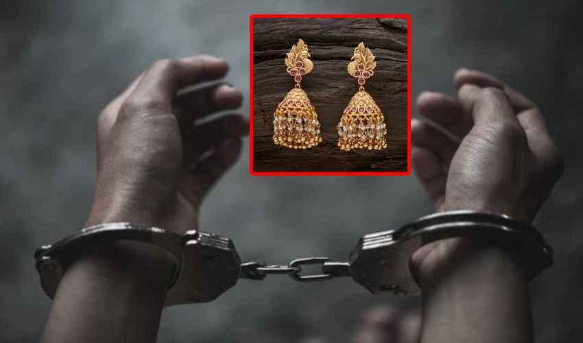 Earrings Snatching : పుట్టినరోజు జరుపుకోవటానికి చెవి రింగులు దొంగతనం చేసిన ఇంజనీర్