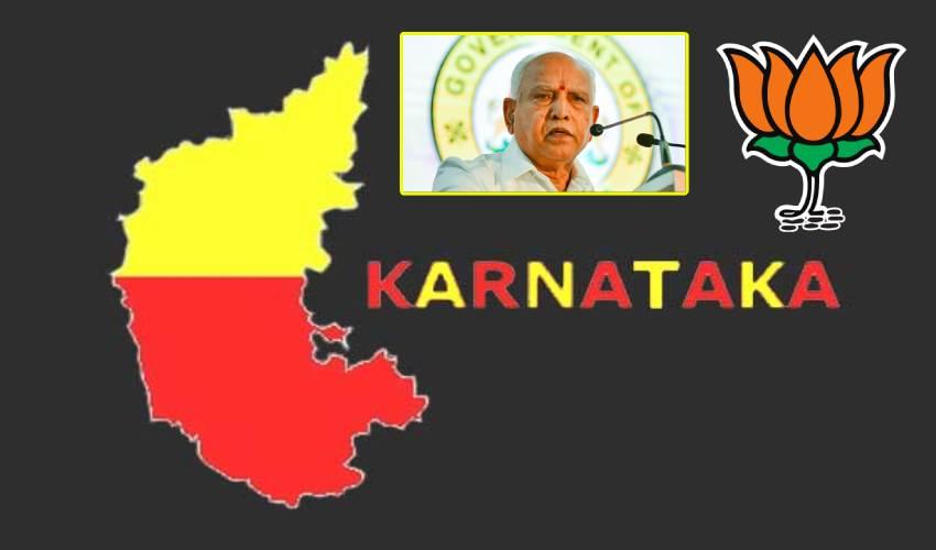 Karnataka New CM : ఈ రోజు సాయంత్రం కర్ణాటక సీఎం ప్రకటన!