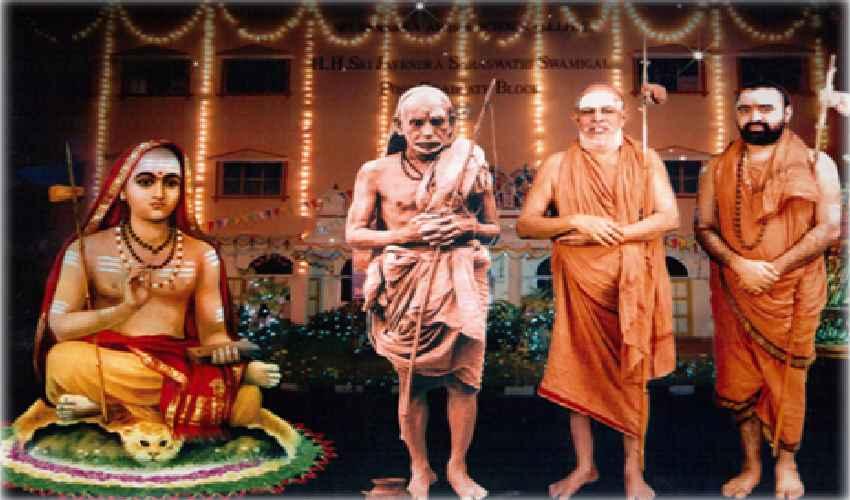 Sankaracyarya Guru Parampara
