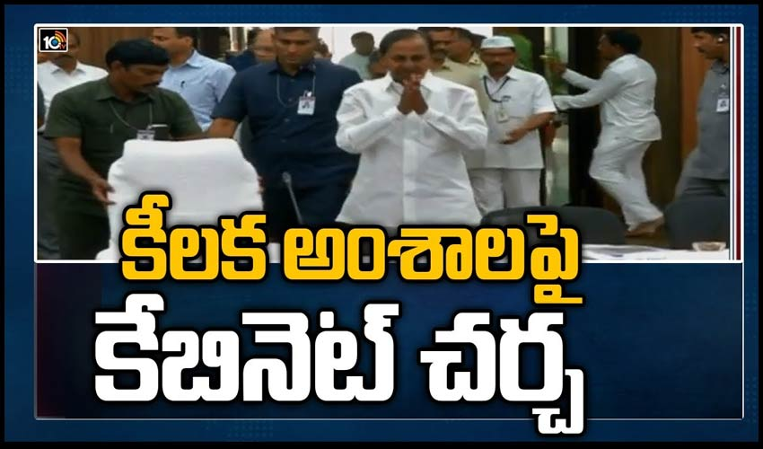 https://10tv.in/exclusive-videos/telangana-cabinet-to-take-key-decisions-of-cabinet-meeting-249722.html