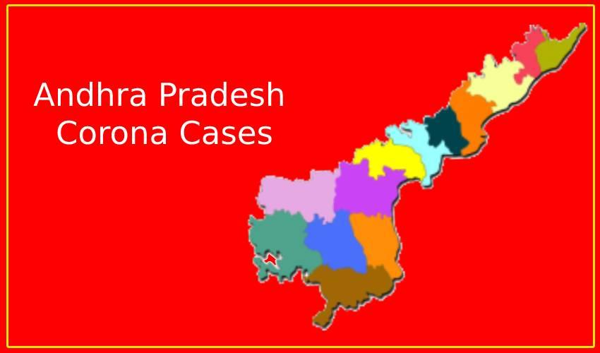 AP Corona Cases : ఏపీలో కొత్తగా 2,145 కరోనా కేసులు, 24 మంది మృతి