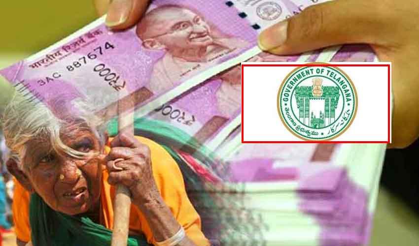 Aasara Pensions : ఆసరా పెన్షన్ల దరఖాస్తుల స్వీకరణ.. ప్రాసెస్ ఇదే..
