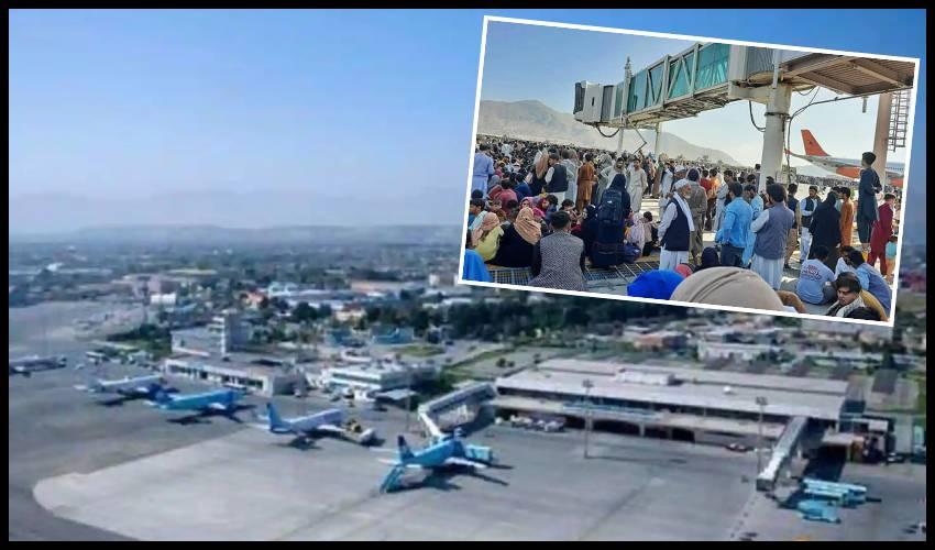 Afghanistan: కాబూల్ నుంచి బయల్దేరిన C-17 విమానం.. భారత ఎంబసీ మూసివేత!