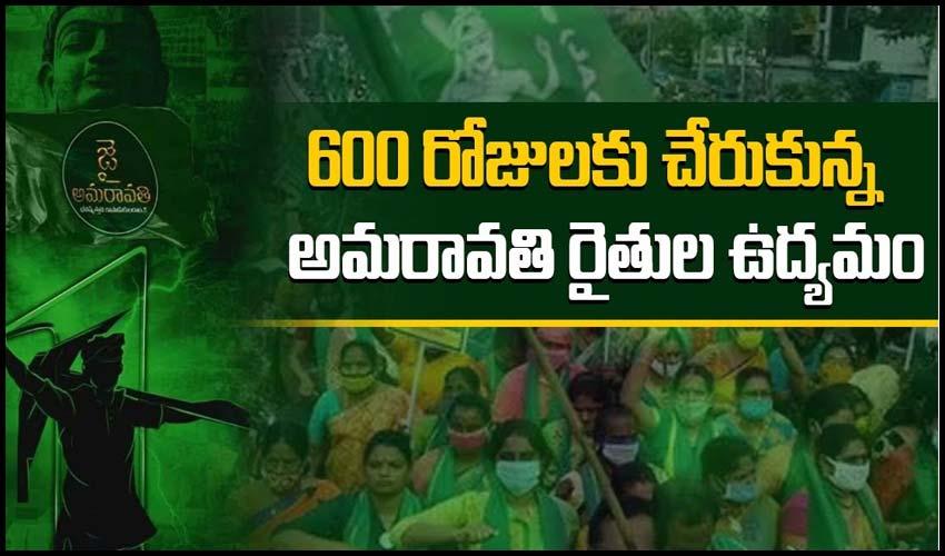 https://10tv.in/viral-videos/amaravati-farmers-protest-260550.html