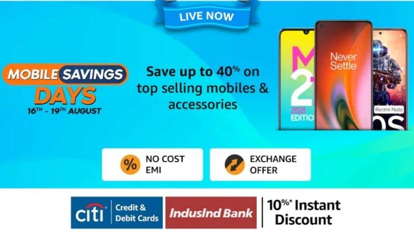 Amazon Offers: స్మార్ట్ ఫోన్లపై భారీ డిస్కౌంట్స్.. ఇవాల్టి నుంచే ప్రారంభం!