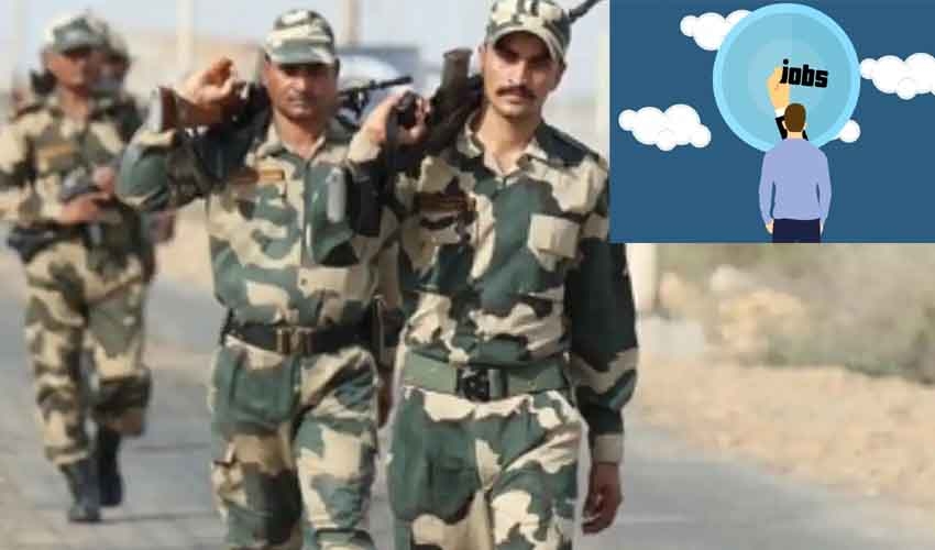 BSF GD Constable Recruitment : టెన్త్ అర్హతతో ఉద్యోగం, రూ.69వేలు జీతం