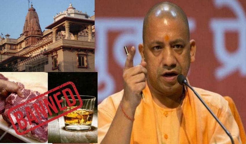 UP CM Yogi: మధురలో మద్యం, మాంసాలపై నిషేధం