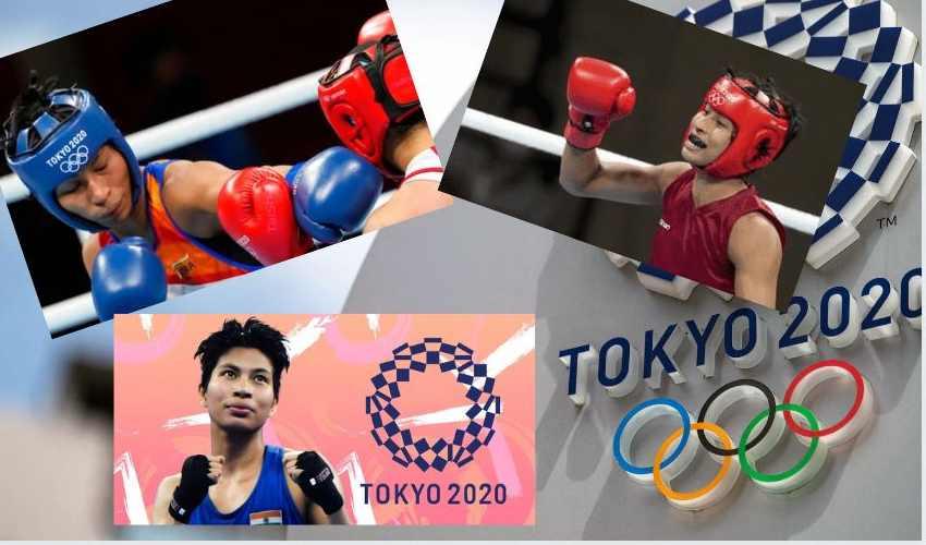 tokyo olympics : అస్సాం ఆణిముత్యం లవ్లీనా…దశాబ్దం  తర్వాత భారత్ కు 'కంచు' పంచ్