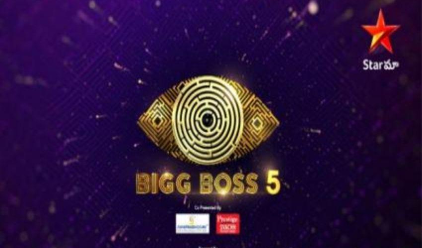 Bigg Boss 5: బ్రేకింగ్ అప్డేట్.. సెప్టెంబర్ 5 నుండి బిగ్బాస్ స్టార్ట్!