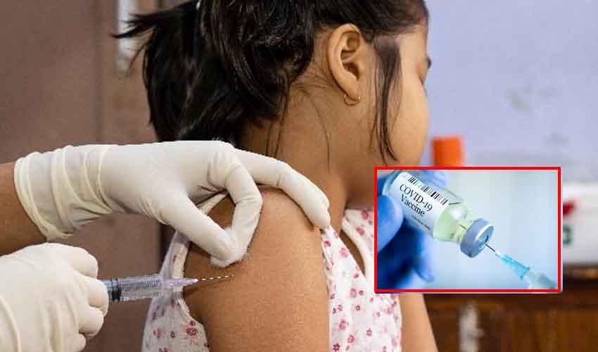 Corona Vaccine Children : త్వరలో పిల్లలకు వ్యాక్సిన్, ముందుగా వారికే..