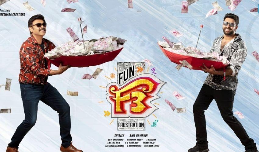 F3 Film: సంక్రాంతి బరిలో వెంకీ మామ.. భారీ సినిమాలతో ఢీ!