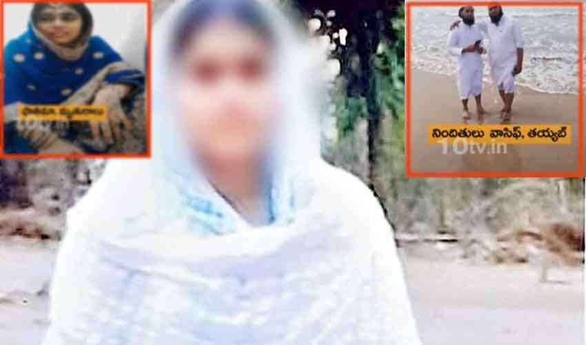 Fatima Murder Case : ఫాతిమా మర్డర్ కేసులో సంచలన విషయాలు..15 కాసుల బంగారం కోసం హత్య